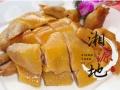 邵阳盐焗鸡技术培训,学做盐焗鸡做法