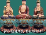 极彩树脂佛像 东方三圣神像 西方三圣 婆娑三圣 大势至菩萨