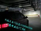 广安H6改灯海拉五透镜专业改灯年检可过新视点车灯