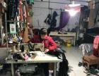 修改衣服、裤子、修理各种拉链、换衣服拉链