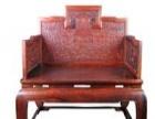 嘉兴红木家具回收,紫檀类,酸枝木类鸡翅木类红木回收