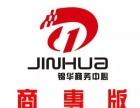 庆阳西峰商标注册庆阳注册商标网站建设专利申请该去哪