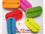扣子纽扣 椭圆木牌和风木扣 handmade激光标志装饰木扣