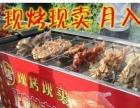 烤鸡炉 越南摇滚烤鸡炉 木炭韩国摇摆烤鸡车烤鸡腿鸡翅烧烤机六