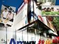 咸阳市杨凌哪里有安利专卖店咸阳市安利店铺详细地址位置