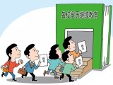 广西2021年成人高考的好专业可以报考