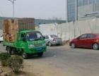 安阳城市正时达运输公司加盟 汽车租赁/买卖