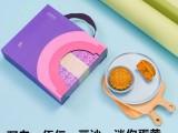 广州酒家 花园 中国大酒店 哈根达斯 月饼票券团购