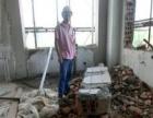 砸墙拆除 ▊拆除各种墙体▊砸墙砖砸地▊专业防水