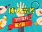 2018成人教育报名北京博学教育自考