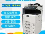 丰台科技园佳能复印机维修中心 佳能复印机维修 硒鼓墨粉