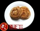 上海三亚东坡饼技术免加盟培训