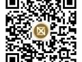 清远清新区美林广场跆拳道培训级证考试
