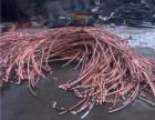 平湖市家电回收铝铜不锈钢铝合金铁