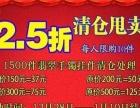 2.5折翡翠手镯玉镯出售
