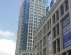 新大十字 印象安顺财富中心A栋 写字楼 200平米
