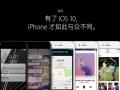苹果7手机分期 0首付0利息 送豪礼!