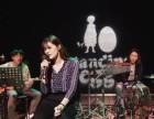 浦东区乐队演出舞蹈演出主持人礼仪