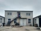 沈阳和平区厂房2000平,独门独院