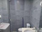 邯郸大学附近天悦名苑主卧独立卫生间 包物业宽带 洗衣机热水器