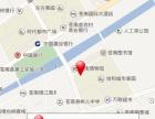 灵溪新城大厦 3室 1厅 140平米 整租