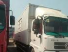 低价转让一台国四天锦7米6厢式货车