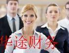 上海青浦练塘注册公司-都需要什么资料