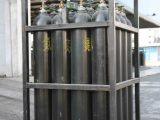 金宏气体原厂供应液氮|氮气等工业气体