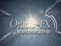 【Oracle-Fx】加盟官网/加盟费用/项目详情
