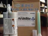 爱牢达2014-1 Araldite环氧结构胶