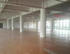 西湖三墩2楼2500平厂房出租