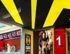 【加盟电影院要多少钱】电影营销重要环节