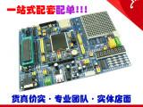 专业电子元器件配单 集成IC 电容电阻 电解电容 电感 被动元件