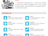 哈尔滨400电话网络推广客服系统