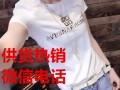 批发韩国服装 夏季新款时尚女式T恤短袖批发