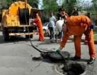 黄岩区市政污水管道清淤一米多少钱