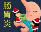 广州东大肛肠医院:你知道急性肠炎的并发症有哪些吗?