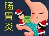 广州东大医院 你知道肠胃炎如果不及时治疗会有什么后果吗