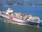 深圳海运出口到日本 美国 欧洲