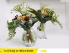 杭州有哪家正规的花艺培训学校比较知名