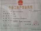 相城区全天育婴师 10年育婴经验本地刘阿姨