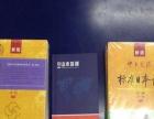 零基础学日语,3个月即可申请留学证明!