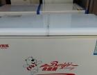 成新热水器 冰箱洗衣机冰柜展视柜空调批发价出售市区送货上门货