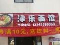 出租贵池50平米商业街卖场2500元/月