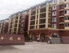 离上海最近海景洋房,嵊泗列岛 金平花园 官方售楼处楼盘简介