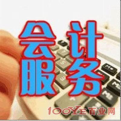 包河区望湖城附近做账报税增加经营地址找安诚张娜娜会计