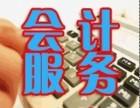 庐阳区五河路附近快速注册公司专业变更法人做账报税找张娜娜会计