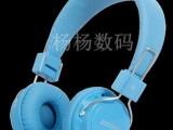 厂家头戴式蓝牙耳机 插卡耳机 SOUNDFRIEND 声友 SF