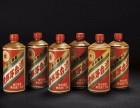 90年代茅台酒回收价,80年代茅台酒回收多少钱包头