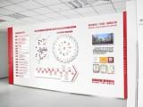 宣武企業文化墻設計 企業文化墻制作 企業文化墻安裝